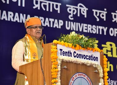 MPUAT Tenth Convocation